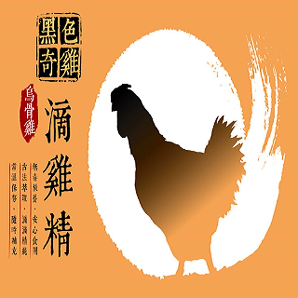不施打任何藥劑。※100%純滴雞精 濃純香郁※富含維生素、礦物質※零脂肪、零膽固醇、零抗生素、零防腐劑※SGS檢驗合格 安心有保障※合格食品廠製造,並通過ISO22000及HACCP食品安全管理系統認