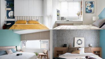 臥室除了睡覺,收納機能也很重要!四大臥室設計妙招完美升級你的私領域