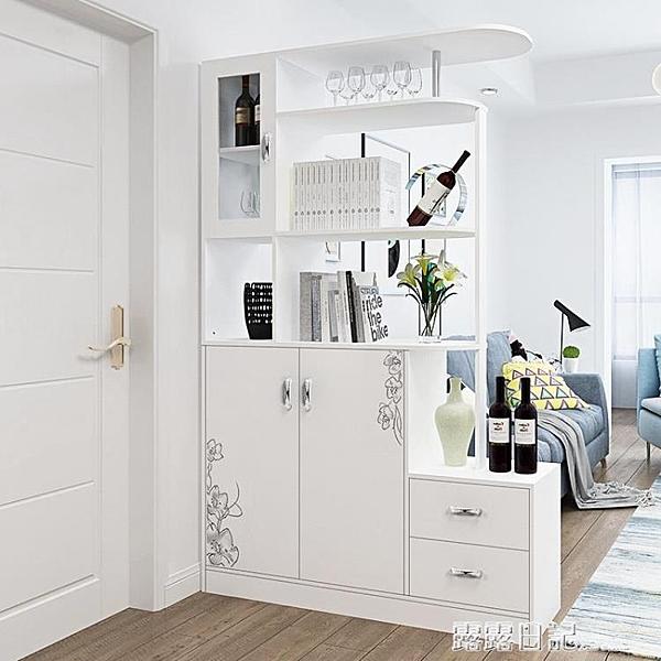 客廳進門現代簡約歐式酒櫃隔斷間廳鞋櫃雙面屏風櫃入戶門廳玄關櫃