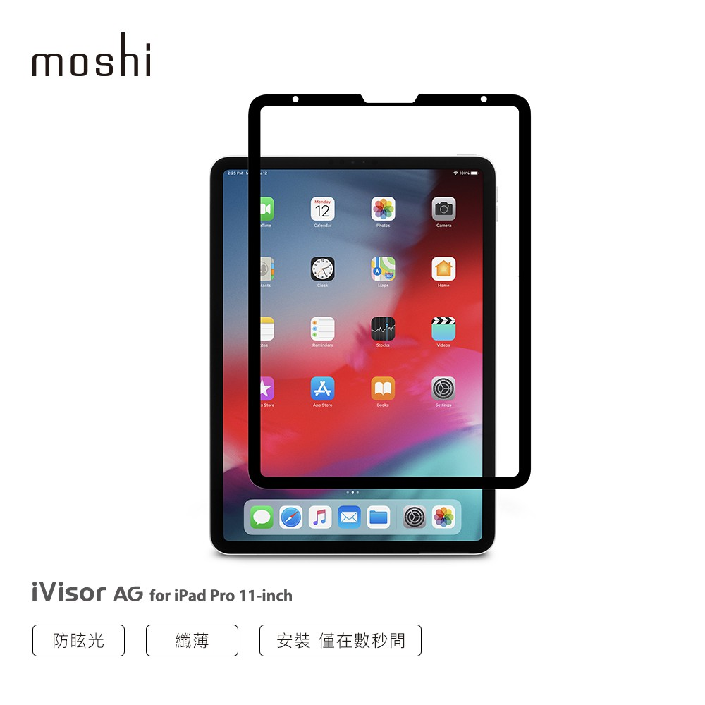 ★ iVisor AG for iPad Air (10.9-inch, 適用 2020 4th gen) / iPad Pro (11-inch, 適用 2020 2nd gen/2018 1st