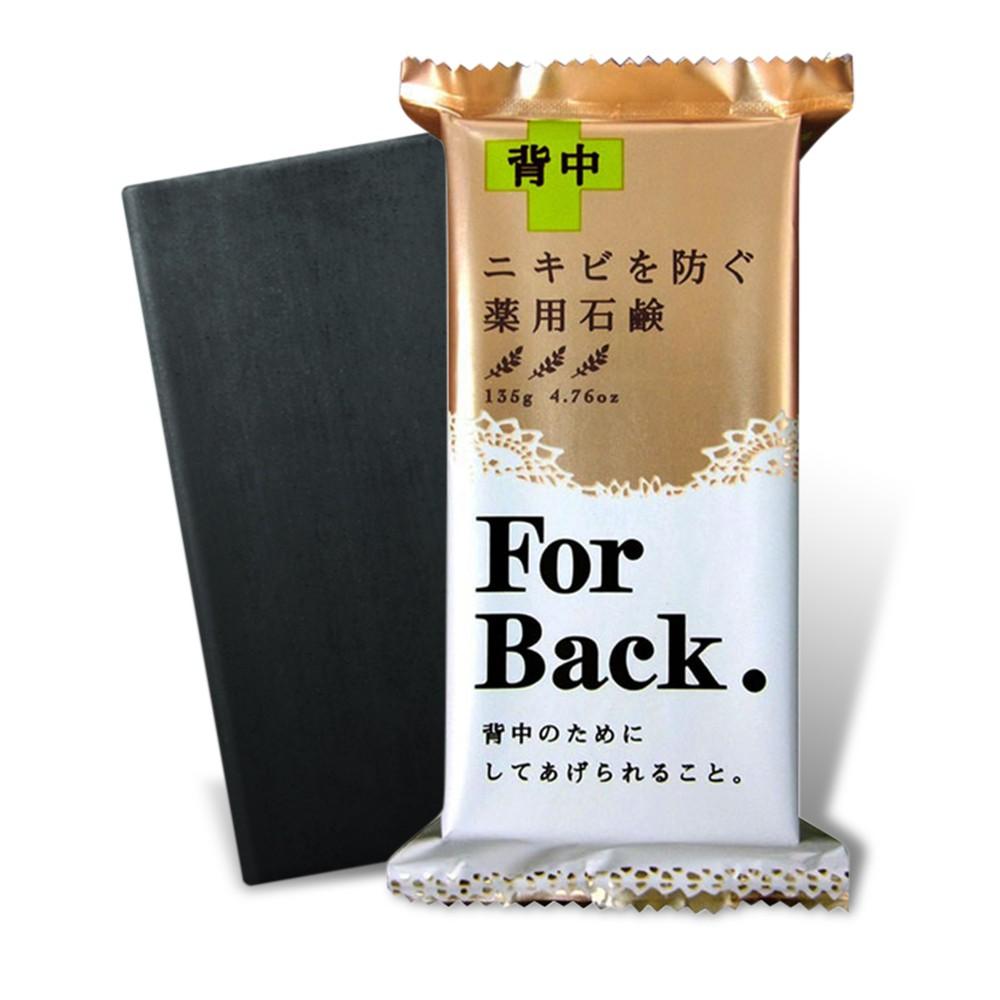 【Pelican】沛麗康背部專用潔膚石鹼皂135g 日本代買代購 熱銷