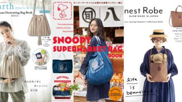 日本MOOK本贈品2021年3月最新情報