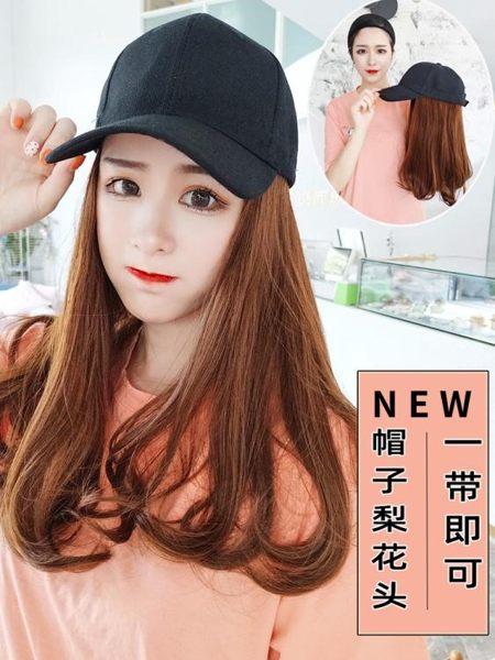 帽子假髮女長髮長卷髮時尚自然網紅全頭套式內扣一體夏天新式髮套 韓國時尚週
