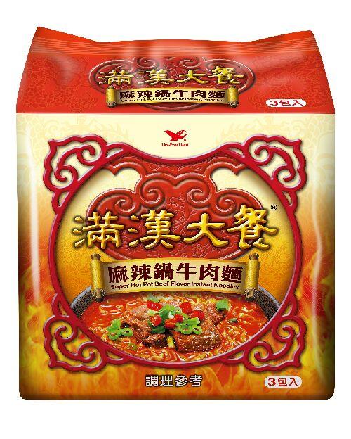 《滿漢大餐》麻辣鍋牛肉麵 (3袋/組)