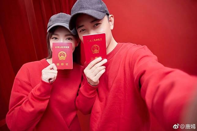 唐嫣與羅晉去年10月結婚!