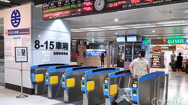 台鐵訂票新制8/5上路 提早至28天前開放