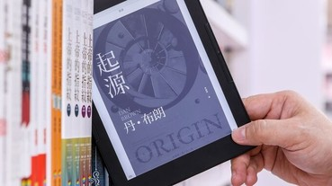 有手機和平板了,為什麼還要買電子書閲讀器?