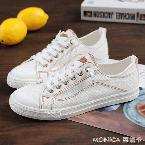 人本帆布鞋女生透氣一腳蹬薄款球鞋夏季新款韓版學生小白鞋子 莫妮卡小屋