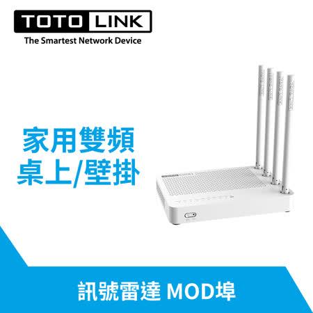 適用坪數:20~60坪 802.11ac極速同步雙頻,無線速度達1200Mbps Beamforming訊號雷達技術,訊號自動追蹤設備 內建1組MOD專用埠,佈線簡單免設定 支援IPv6通訊協議,為未