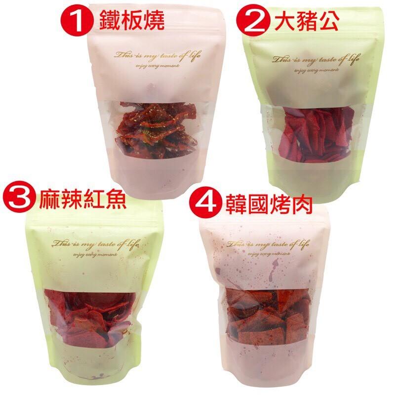 保存期限:1年 產地:台灣,成分與營養成分請參考圖示。 1號:鐵板燒 2號:大豬公 3號:麻辣紅魚 4號:韓國烤肉 一筆訂單限購數量15包否則無法寄送超商喲~