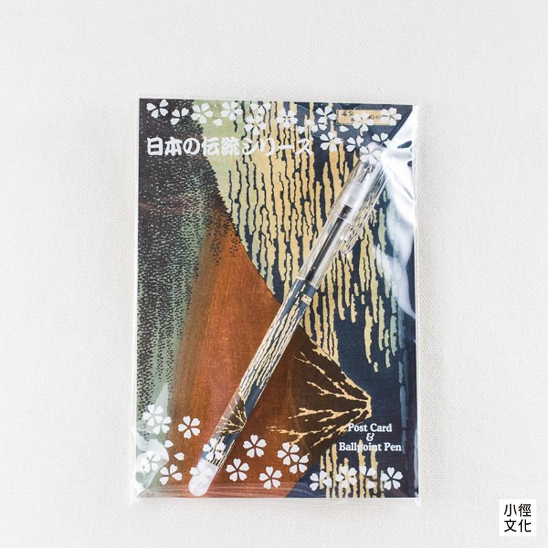 【SAILOR】日本進口 浮世繪明信片 & 圓珠筆 - 富士快晴 ( 15-4251-001 ),黑色