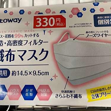 シルク  阪急曽根店のundefinedに実際訪問訪問したユーザーunknownさんが新しく投稿した新着口コミの写真
