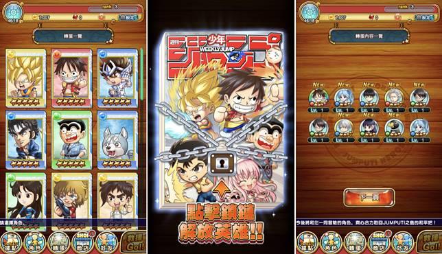 玩家登入後要先首抽轉蛋,可選定一名必然抽到的五星角色,之後再進行十連轉蛋。