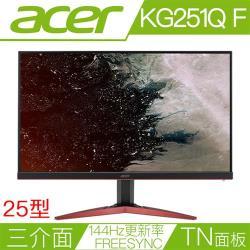 ◎1ms極速反應│144Hz更新率│FreeSync技術|◎支援DVI/HDMI/DisplayPort介面|◎1920x1080 FHD解析 無邊框設計品牌:Acer宏碁型號:KG251QF25型螢