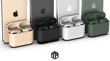 Apple AirPods Pro 或會推出更多配色!?