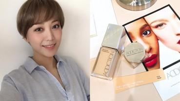 總是找不到適合你的完美底妝產品?這個品牌一口氣推出了 108 件專為亞洲女生而設的底妝系列!