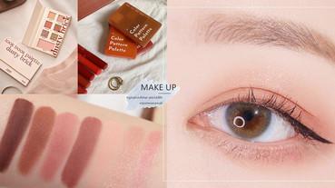 眼影初學者必收!化妝師「新手眼影盤」推薦,零廢色眼影絕美、隨便畫都是仙女眼妝