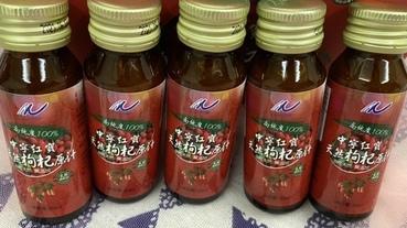 【養顏美容】水伊人中寧紅寶天然枸杞原汁 千年植本配方 通過SGS檢驗合格,日常調節體質必備飲品