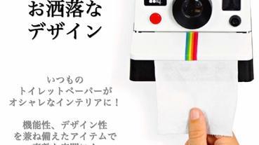超可愛捲筒衛生紙架5選 拍立得相機變出衛生紙!