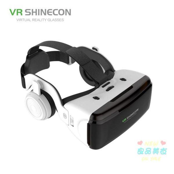 VR眼鏡 10代耳機款 3D4頭盔手機專用游戲電影T