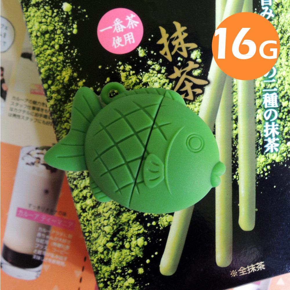 ◆將鯛魚燒(たいやき)結合USB晶片設計出可愛的胖胖鯛魚燒隨身碟 ◆矽膠微量射出工藝,防震、防壓、防摔、更防水 ◆USB2.0規格,相容於USB1.1,支援熱插拔,隨插即用 ◆支援Windows XP