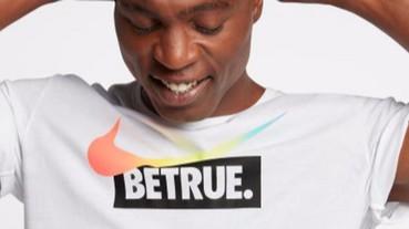 Nike 支持同性與跨性別族群,還有這一系列服飾讓你做真實的自己 !