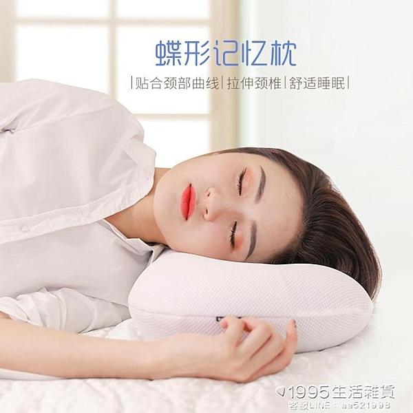 護頸枕修復頸椎專用枕頭牽引矯正成人助眠睡覺枕充氣旅行枕女單人