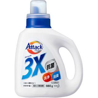 アタック3X本体