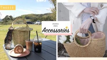 韓國正夯休閒風「草籐小包包」提著它去野餐很有FU 喔~知性氣質GET!