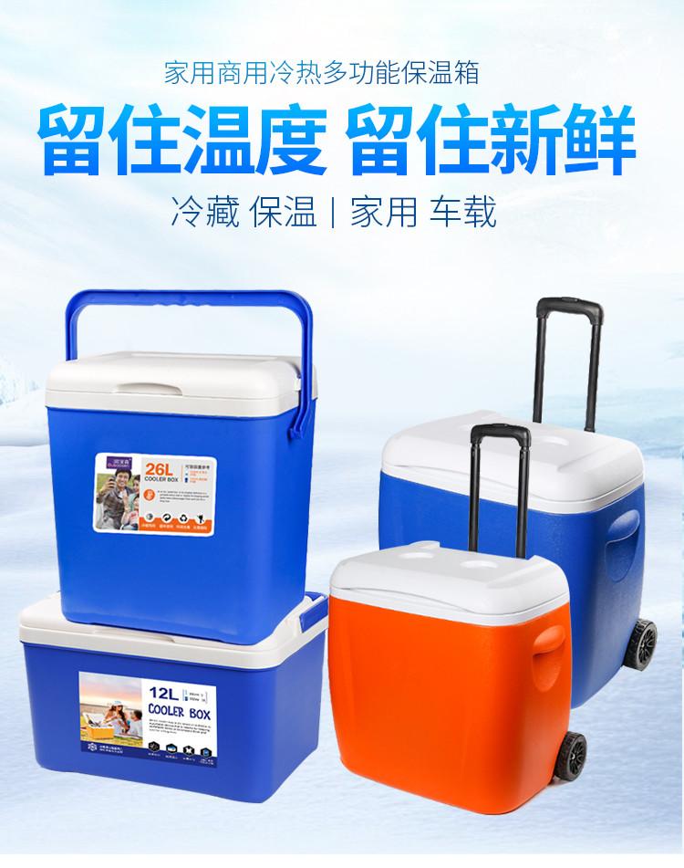 冷藏箱 保溫箱戶外車載家用車用便攜外賣食品冷藏保鮮商用釣魚冰桶母乳箱
