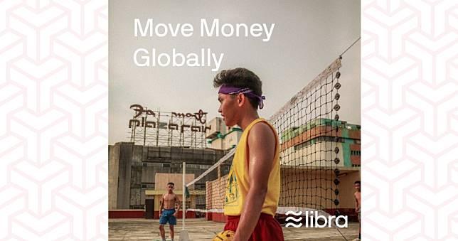 【區塊鏈引貨幣大戰2】臉書極力推動LIBRA 美憂誕生「超級中央銀行」