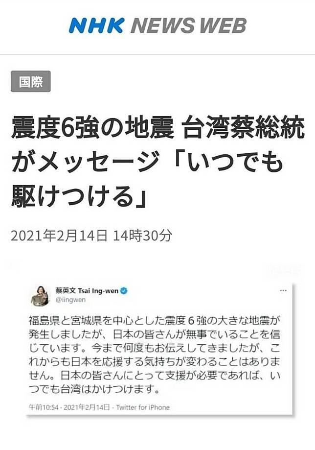 震 震度 東北 災 気象庁