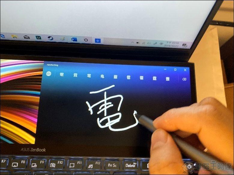 ASUS ZenBook Duo UX481 系統介紹 - 06