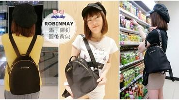 【時尚生活。包包】ROBINMAY|馬丁鉚釘圓後背包|輕量尼龍X鉚釘時尚設計,休閒輕便時尚穿搭首選~*