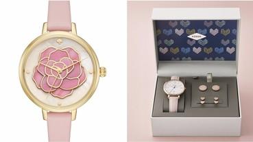 時尚腕錶春暖花開 捎來甜美「錶」情