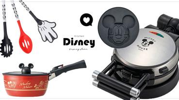 日本迪士尼推出一系列廚房用品,超萌「米奇鬆餅機」、「米奇手套鍋鏟」,療癒又實用!