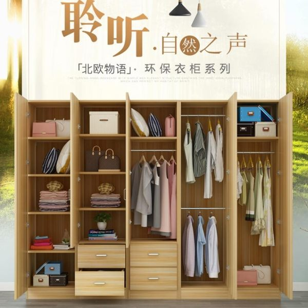 限定款衣櫃 衣櫥簡約現代經濟型組裝衣櫃單門衣櫥緊湊型小櫃子館長推薦兒童成人收納櫃jj