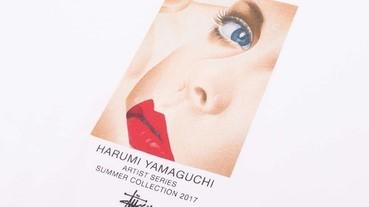 今夏最性感!Stüssy×Harumi Yamaguchi聯名「Artist Series」T-Shirt系列上市