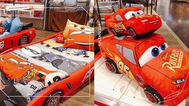 HOLA×Cars超帥聯名!「閃電麥坤」化身抗菌涼被、抱枕,輕鬆成為小小賽車手!