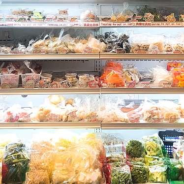 実際訪問したユーザーが直接撮影して投稿した百人町中華料理頂マーラータン 新大久保店の写真