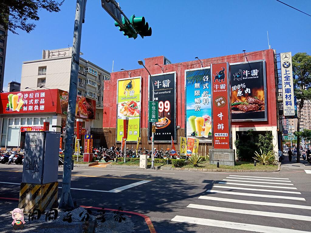 牛霸牛排_店內外座位 (1).jpg