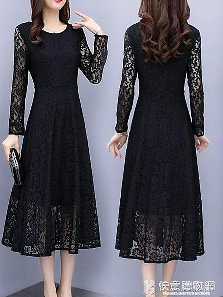 黑色蕾絲洋裝女裝春秋季新款長袖名媛氣質大碼長款打底長裙