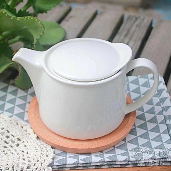 茶壺陶瓷家用酒店單壺出口日本泡茶花茶壺水杯白瓷大碼茶具帶過濾