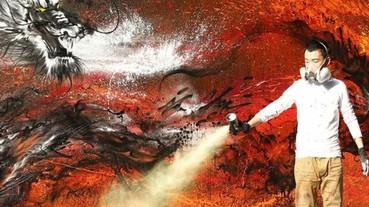 水墨融合西方街頭塗鴉 「畫圖男」帥氣展現狂妄作品!