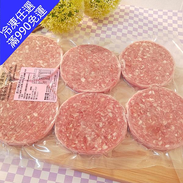 ★原塊牛肉加工而成 ★合格工廠生產製作 ★早餐消夜最佳選擇