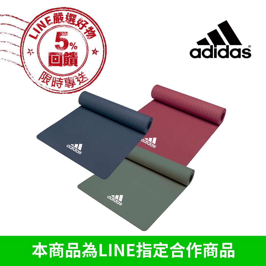 【adidas 愛迪達】 Yoga 輕量波紋瑜珈墊 - 8mm(共三色)