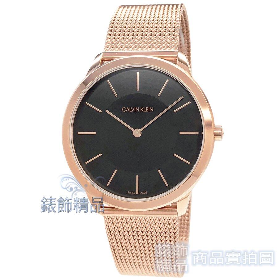 【錶飾精品】Calvin Klein CK 手錶 K3M2162Y 極簡時尚 40mm 黑面玫瑰金米蘭錶帶 中性錶