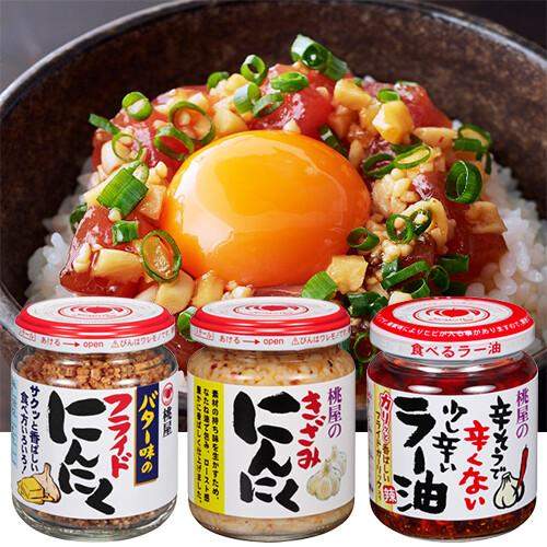 【日本熱銷】桃屋日式燒烤醬料 中秋佳節BBQ必備 (3種口味任選)