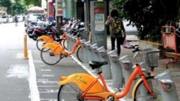 雙北市入列, Google 地圖路線規劃新增共享單車資訊