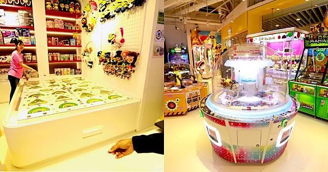 內有多款大人和小朋友都愛玩的經典遊戲。(互聯網)